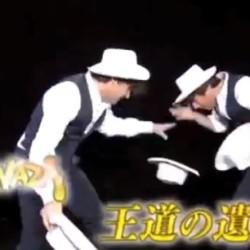 kamiwaza2012