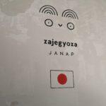 Zajegyoza czyli po japońsku